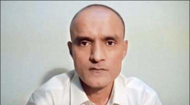 Kulbhushan Jadhav Ka Medical Certificate Diya Ja Bharat