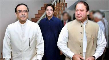 Pp Muslim League May Ikhtilaf Muamla Ahtijaji Tehreek Tak Ja Poncha