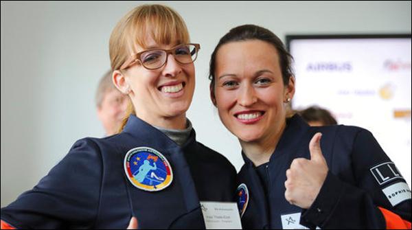 جرمنی :خلا کا سفر کرنے کیلئے دو خواتین شارٹ لسٹ