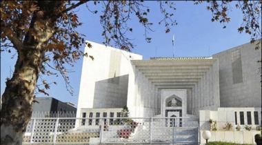 Aj Sab Ki Nazren Supreme Court Par