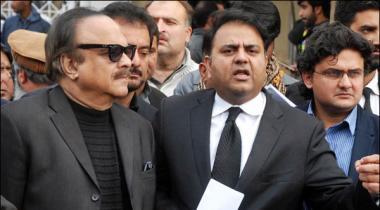 Andaza Kren Wazeer Azam Jti Mein Pesh Hungy Fawad Chaudary