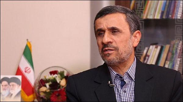 Iran Ke Former President Mahmoud Ahmadinejad Intekhab Keliye Naahal Qarar