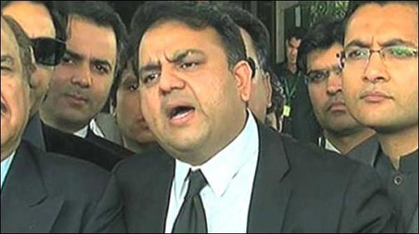 Chairman Nab Ghair Janibdar Nahi Hain Fawad Chaudhry