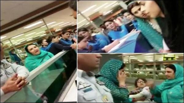 اسلام آباد ایئرپورٹ واقعہ، 2 خواتین کو باہر جانے سے روک دیا گیا