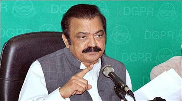 Tamam Partiyan Milkar Bhi Wazeer E Azam Say Istifa Nahi Lay Sakenrana Sanaullah