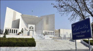 Supreme Court Panama Faislay Kay Munfarid Nukat