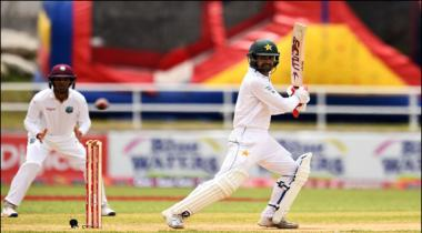 Kingston Test Pakistan Kay 5 Wicket Par 269 Runs