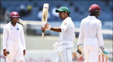 Jamaica Test Mae Pakistan West Indies Ke Khilaaf 407 Runs Par Out