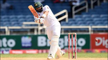 Kingston Test West Indies Ky Kilaf Pakistan 7 Wickets Sy Fathy