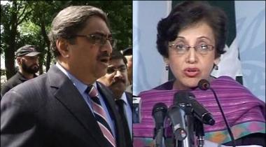 Bharat Ko Kulbhushan Tak Consular Rasai Dena Say Pakistan Ka Inkaar