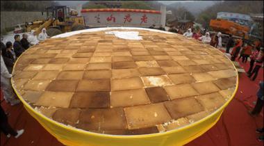 China Ke Bahir Chefs Ka Karnama 5 Ton Wazni Cake Tyar Karlia