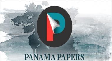 Panama Papers Case Aaj Jit Tashkeel Panay Ka Imkaan
