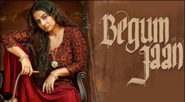 Begum Jan Apna Rang Jamanay May Nakam Rahi