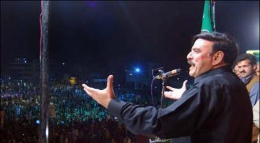 Dou Papers May Fail Papu Kaisy Pass Hogya Sheikh Rasheed