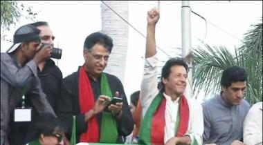 Haqooq Karachi March Imran Numaish Chowrangi Pohach Gaye