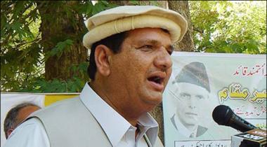 Nawaz Shareef 20 Crore Awam Kay Muntakhib Wazeer E Azam Hain Ameer Muqam