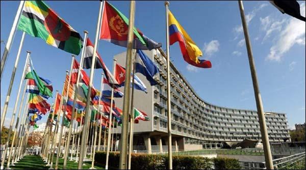 Unesco Nay Bait Ul Muqaddas Par Israeli Iqtedar Ko Qabzah Qarar Day Diya