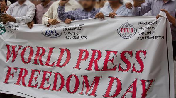 آزادی صحافت لیکن ذمہ داری کے ساتھ