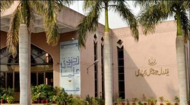 Jit Kay Sarbarah Federal Judicial Academy Pohanch Gaye