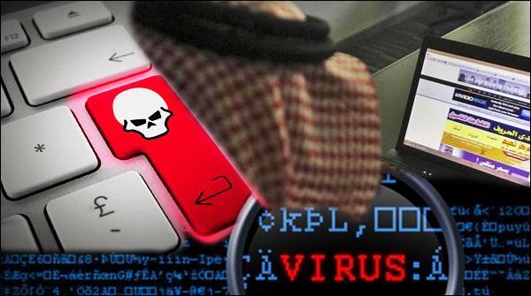 سعودی عرب ، 'وائرس برائے تاوان' سے محتاط رہنے کی ہدایات
