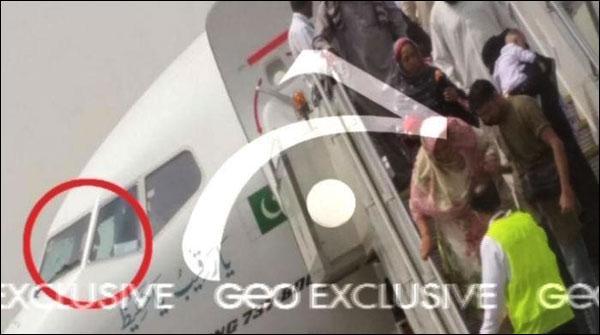 کراچی، پرندہ ٹکرانے کے باعث طیارہ اتار لیا گیا