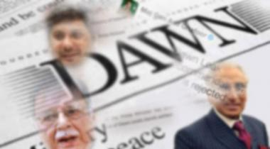 Dawn Leaks We Do Not Need To Know Everything