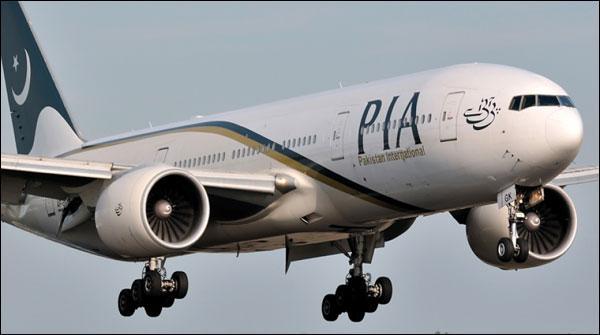 لندن، پی آئی اے طیارے سے ہیروئن برآمد ہونے کا دعویٰ