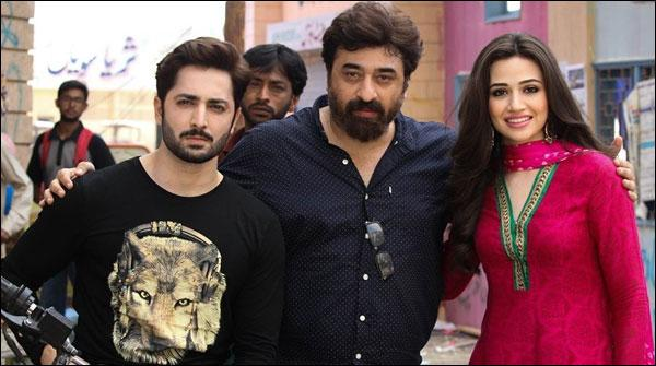 Mehrun Nisa We Lub You Meethi Eid Ki Rangeen Film Ka Sab Ko Intezar