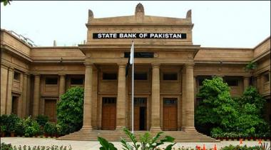 July Ta April Khasara 7 Billion 24 Crore Dollar Raha State Bank