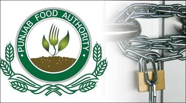 Lahore Jaali Botlein Bananay Wali 3 Factorian Pakri Gayin