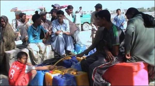 Gawadr Lub E Samandar Bhi Pyas Ka Sehra