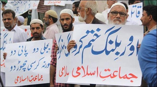 جماعت اسلامی کا کے الیکٹرک کیخلاف دوبارہ دھرنے کا اعلان
