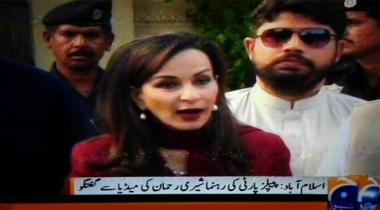Aalmi Adalat Kay Faislay Say Hukomati Na Ahli Wazah Hogaye Sherry Rehman
