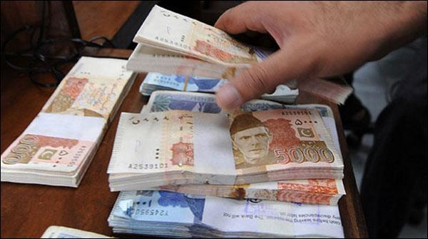 بینکنگ سسٹم میں 110 ارب روپے شامل