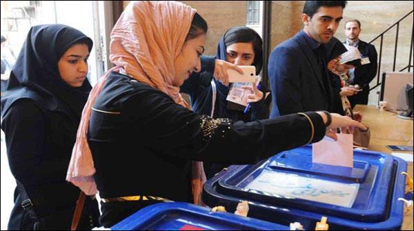 Iran Mae Sadarti Intekhabaat Keliye Voting Aaj Hogi