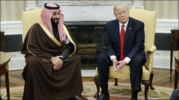 Amrici Sadar Trump Aaj Saudi Arab Pohnchein Gay
