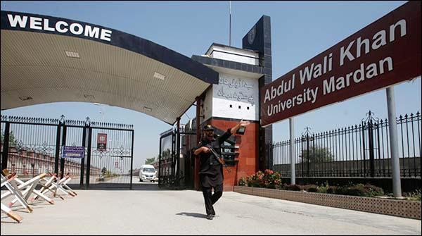 مردان ، عبدالولی خان یونیورسٹی مرحلہ وار کھولنے کا فیصلہ