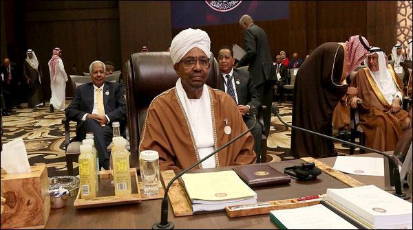 سوڈانی صدر کی عرب اسلامی امریکی سمٹ میں شرکت سے معذرت