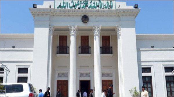 Khyber Pakhtunkhuandarakht Lagany Ky Mansooby Main Khurd Bourd Hueopposition