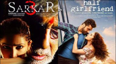 Half Girlfriend Our Sarkar 3 Pakistan Mian Flop