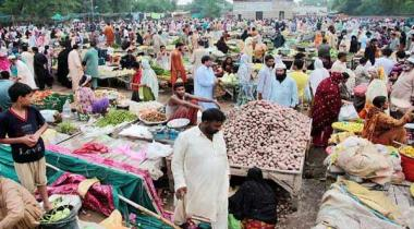 Cheap Market Became Expensive In Lahore