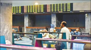 Pakistan Stock Markethujam Main 224 Arab Rupee Ka Izafa