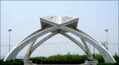 Quaid E Azam University Aik Haftay Kay Baad Khol Di Gayi