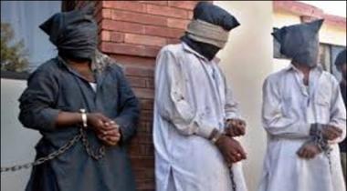 Lahore Mae Police Ka Search Operation 4 Afraad Geraftaar
