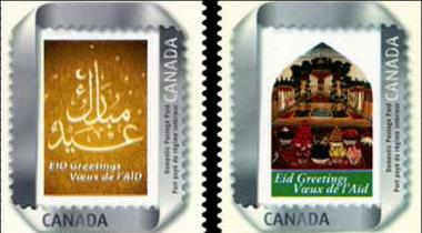Canada Mein Eid Ki Khushi Mein Postal Stamp Jaari