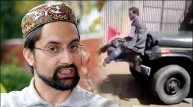 Kashmir Nojawan Par Tashadud Manager Ko Aizaz Huriyat Rehnuma Ki Tanqeed