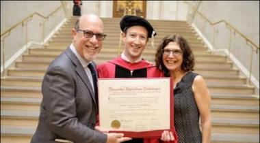 Mark Zuckerberg Nay Harvard Ki Aizazi Degree Hasil Karli