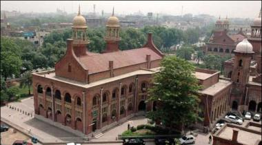 Lahore High Court Mein 6 Judges Nay Half Utha Liya