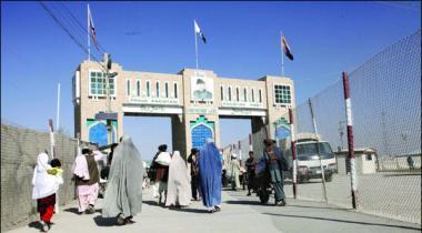 Bab E Dosti Afghan Hukkam Ki Darkhast Par Khol Diya Gaya Ispr