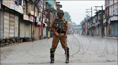 Maqbooza Kashmir Sabzar Ahmed Butt Ki Sahadat Do Roza Hartal